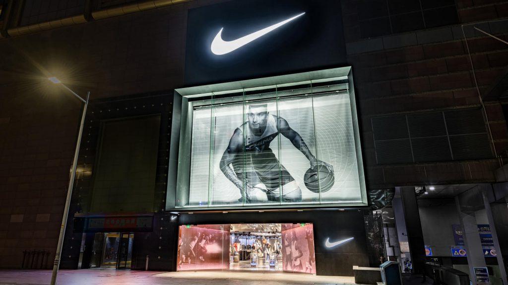 NikeNewConcept01